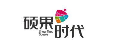硕果时代成为第13届商业地产节协办单位