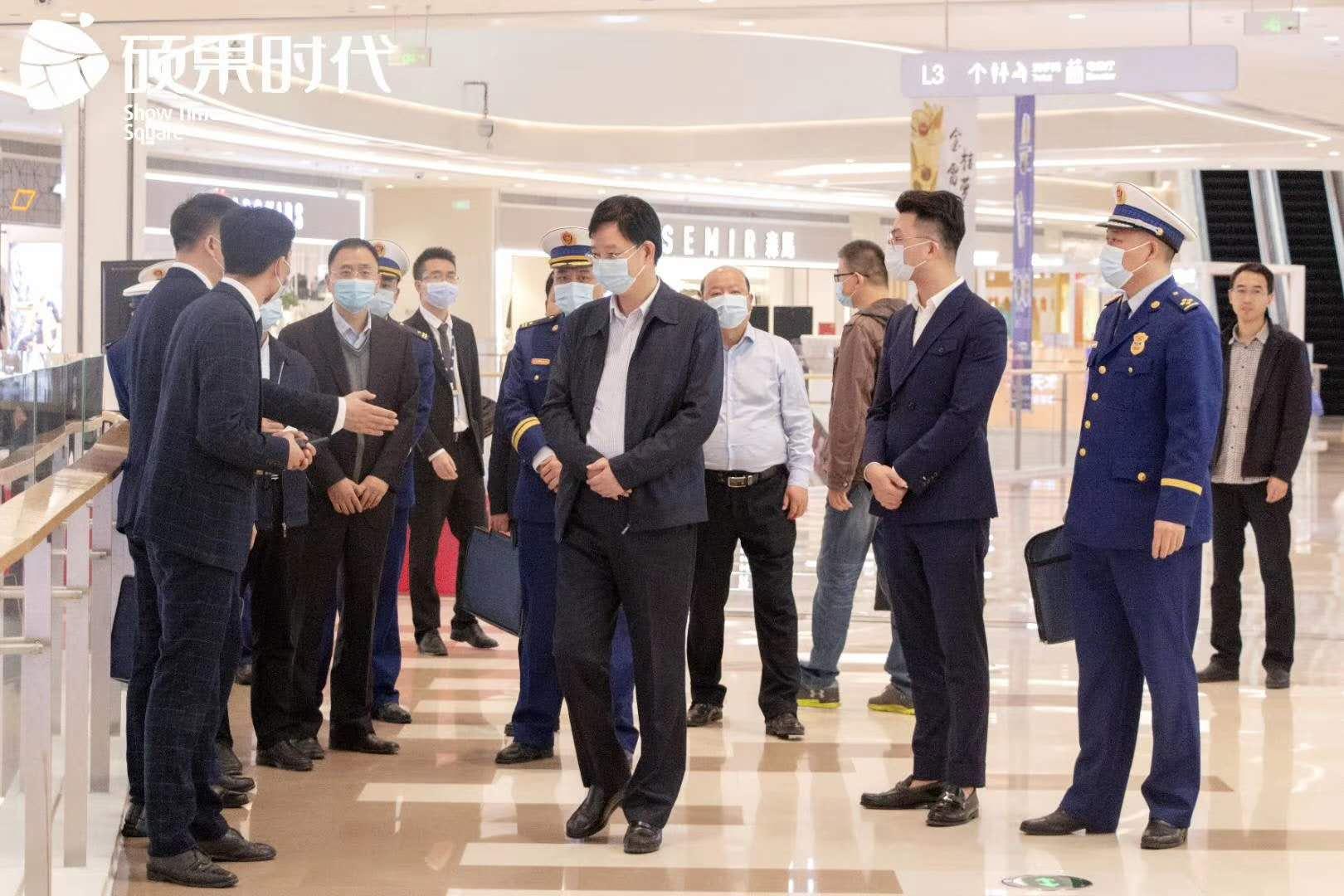 抚州市市委秘书长、副市长谭小平一行莅临硕果时代购物中心
