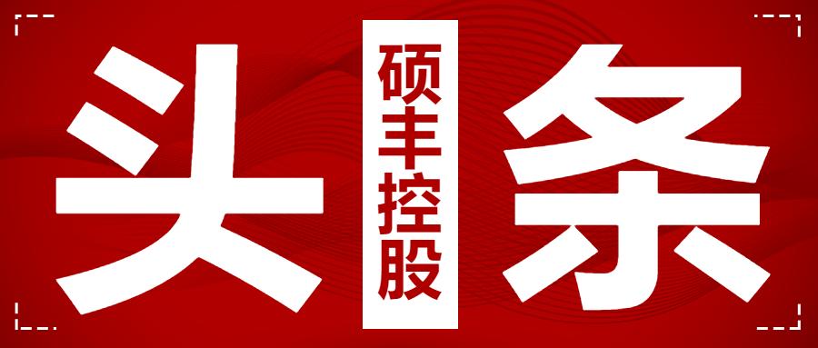 2020年1-12月房企江西拿地排行榜出炉,硕丰拿地面积全省第四!